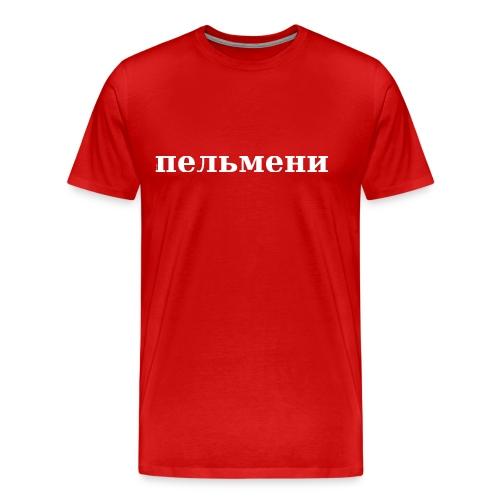 pelmeni - Men's Premium T-Shirt