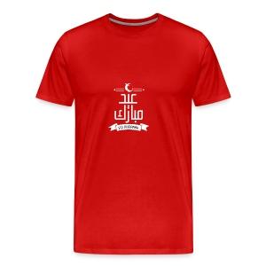 EID White - Men's Premium T-Shirt