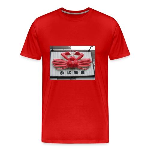 TOKYO 2 - T-shirt Premium Homme
