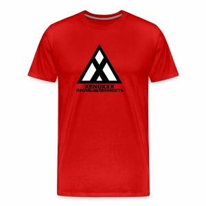Xenoxxx - Full logo - Men's Premium T-Shirt