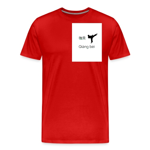 Kampfsport T shirt - Männer Premium T-Shirt