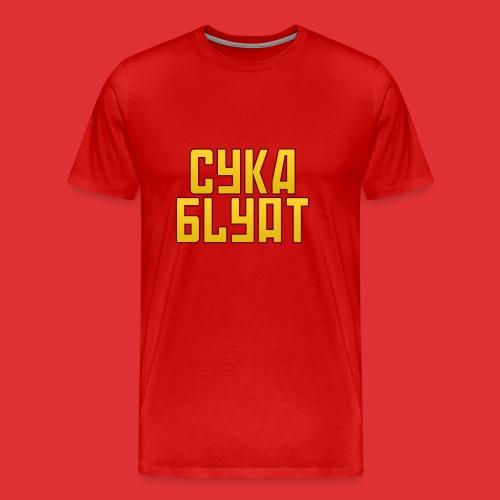 CYKABLYAT png - Men's Premium T-Shirt