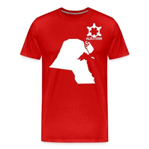 KUWAITMAP - Men's Premium T-Shirt