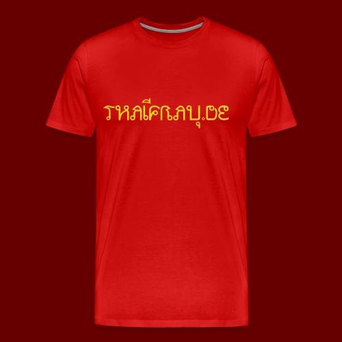 THAIFRAU.DE T-Shirt - Männer Premium T-Shirt