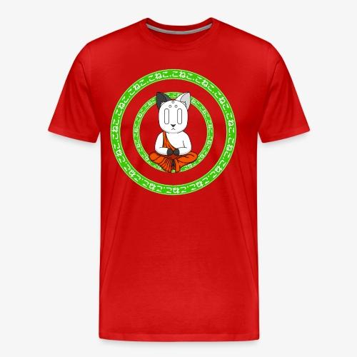 Buddh-cat green - T-shirt Premium Homme
