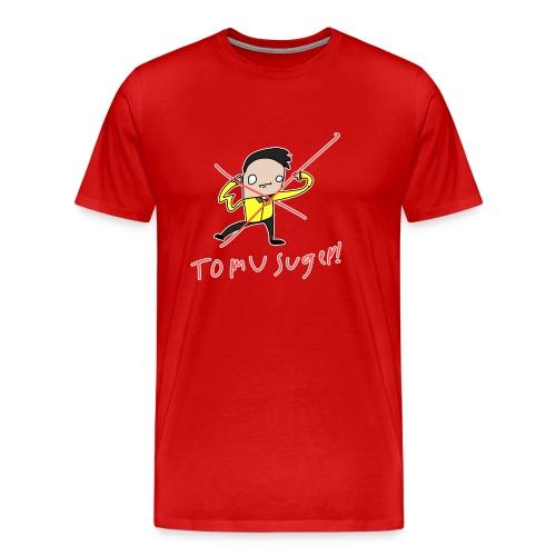 Tomu suger - Premium-T-shirt herr