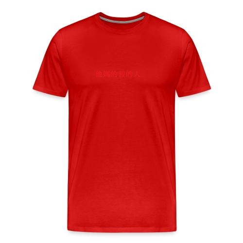 FFA Red Chinese - Premium-T-shirt herr