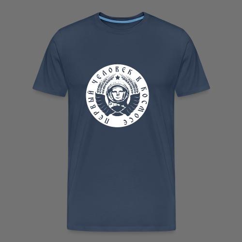 Cosmonaut 1c white - Men's Premium T-Shirt