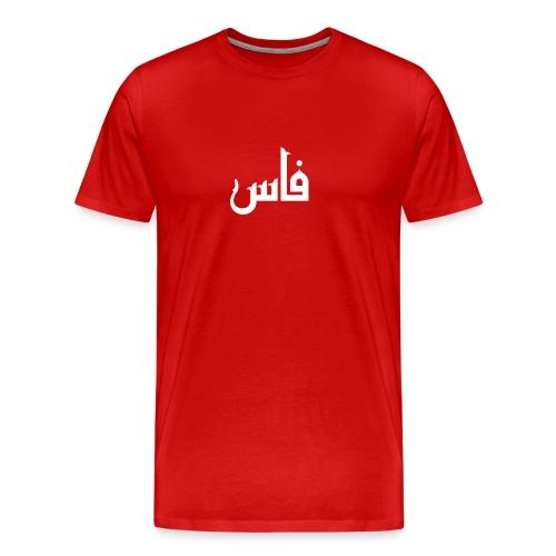 tamaz - T-shirt Premium Homme
