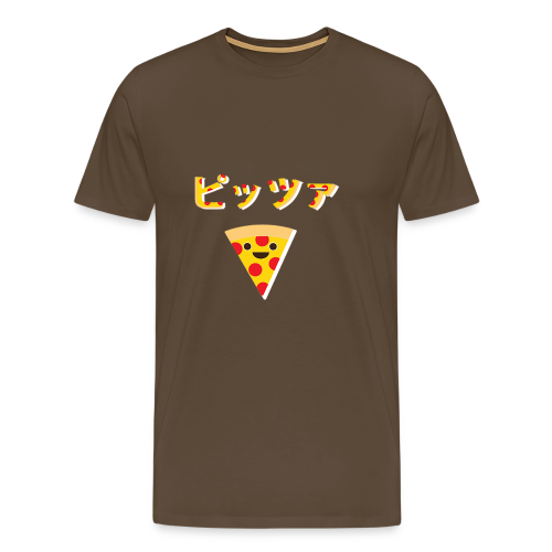 Pizza? Pizza! - Men's Premium T-Shirt