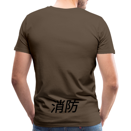 fire #element - Herre premium T-shirt