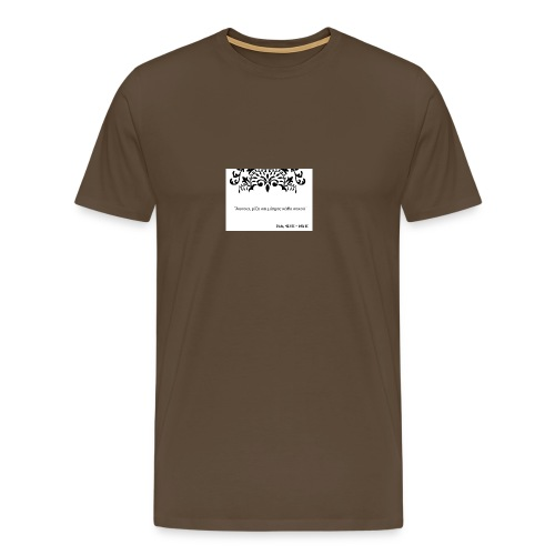 Ancient Greek Philosophers - Men's Premium T-Shirt