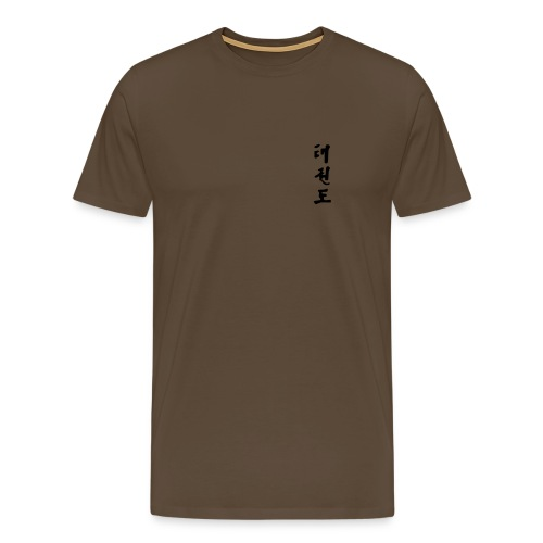 TKD Korean Writing - Men's Premium T-Shirt