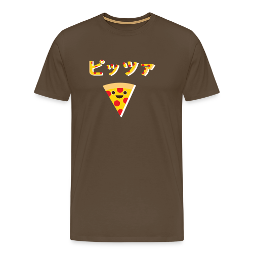 Pizza? Pizza! - Men's Premium T-Shirt