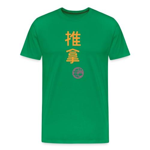 Tuina 1-farbig - Männer Premium T-Shirt