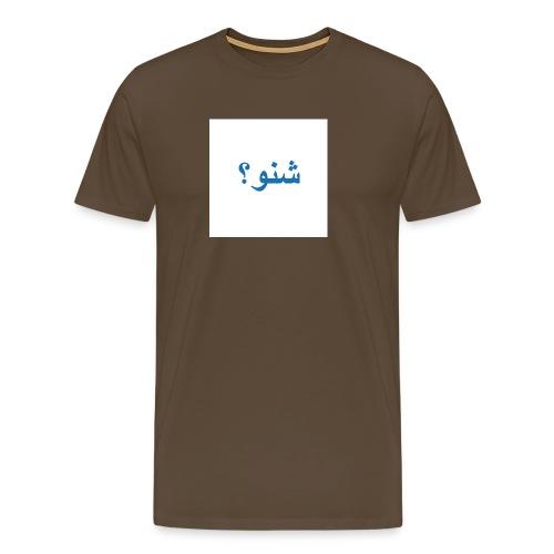 Shnu - Men's Premium T-Shirt