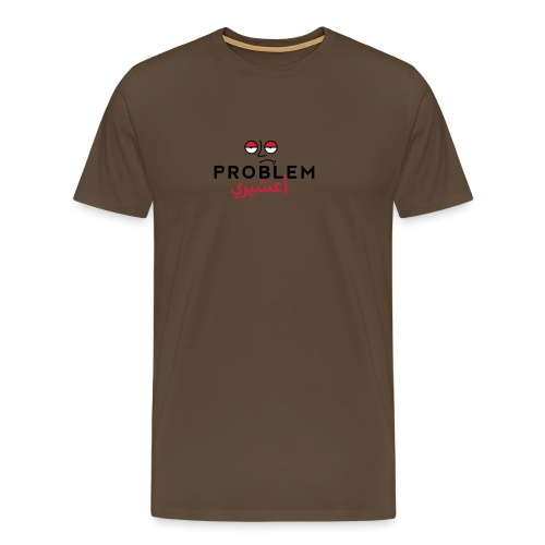 Probelm_a3shiri_-_-1 - Men's Premium T-Shirt