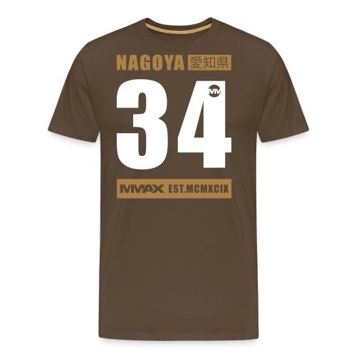 2014_nagoya - Männer Premium T-Shirt