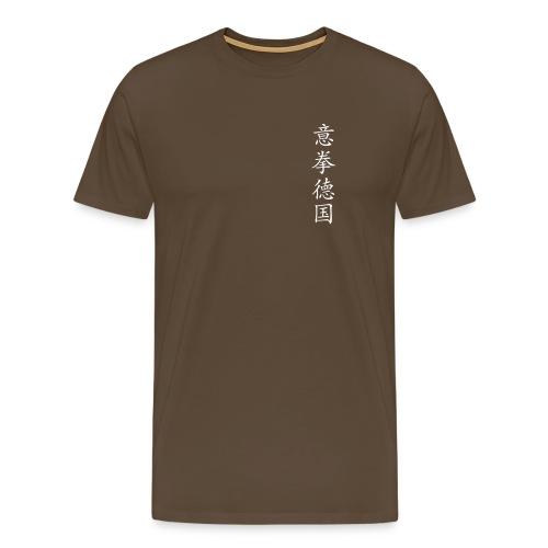 Yiquan Germany - Männer Premium T-Shirt