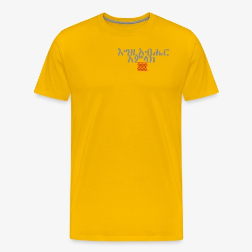 Igziabeher Amlak - Men's Premium T-Shirt