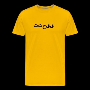 Saint Esma Arab print. - Männer Premium T-Shirt