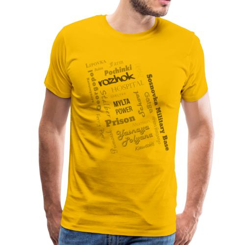 PUBG Erangel Städte und Orte - Dunkel - Männer Premium T-Shirt