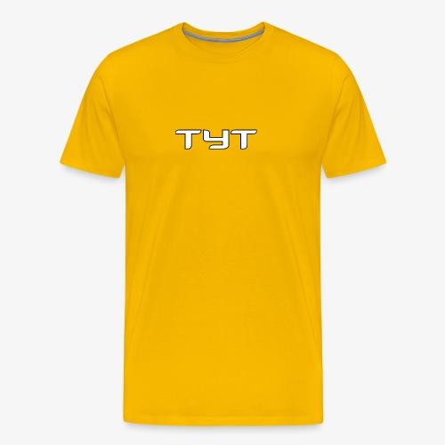 TYT - Men's Premium T-Shirt