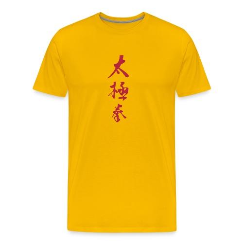 Tai Chi Chuan - T-shirt Premium Homme
