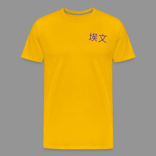 Chinois Bleu - T-shirt Premium Homme