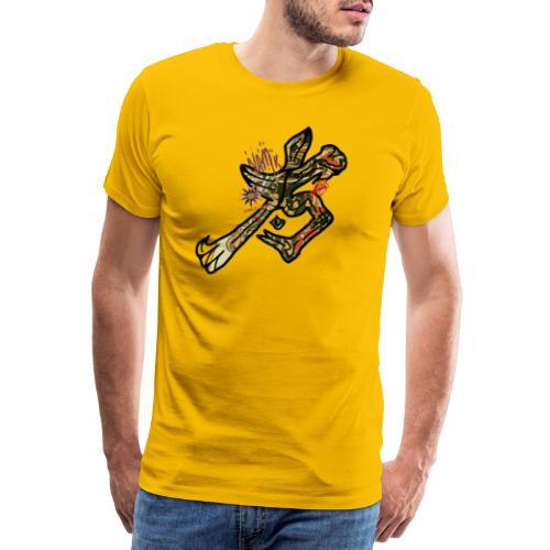 Namir n2 - T-shirt Premium Homme