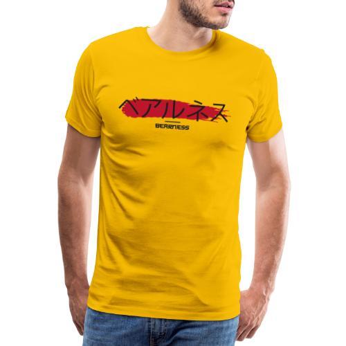 Japan Collection : T-shirt Brushness Black - T-shirt Premium Homme