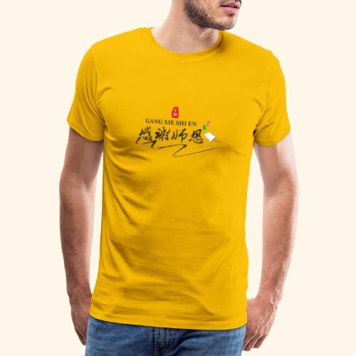 Thank you, Teacher - Danke, Lehrer - Männer Premium T-Shirt