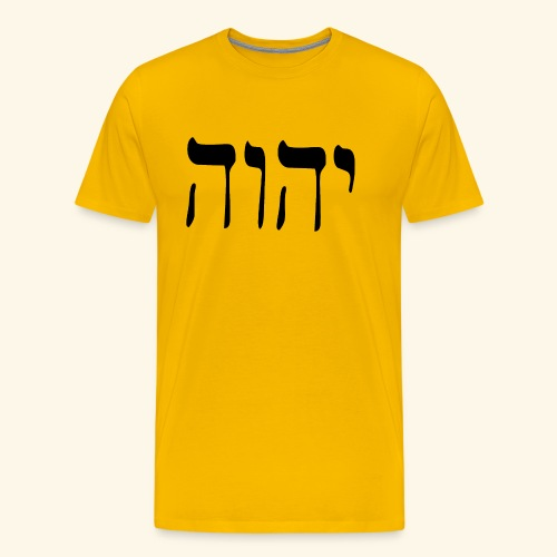 JHWH - Männer Premium T-Shirt