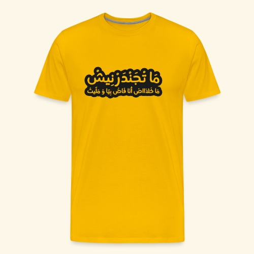 Nr. 8 - Herre premium T-shirt
