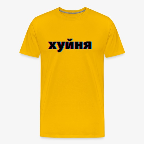 Ch*jnia - Koszulka męska Premium