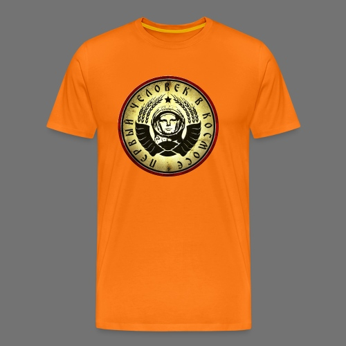 Cosmonaut 4c retro - Men's Premium T-Shirt