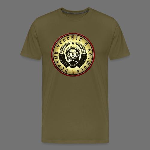 Kosmonauta 4c retro - Koszulka męska Premium