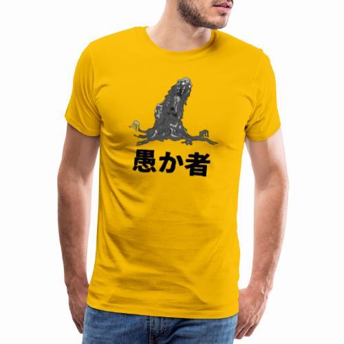 Monster from IDIOT - JP Ver. - Men's Premium T-Shirt