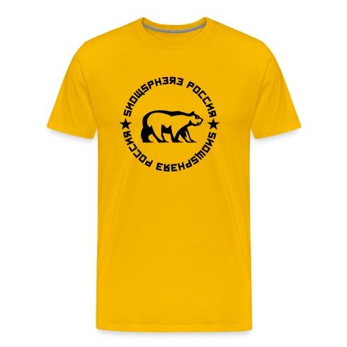 Russia Bear - Men's Premium T-Shirt