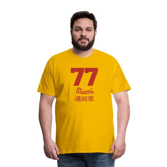 77 miami
