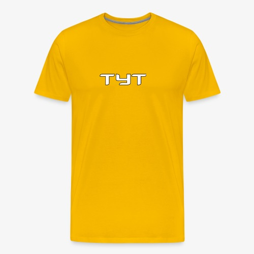 TYT - Men's Premium T-Shirt