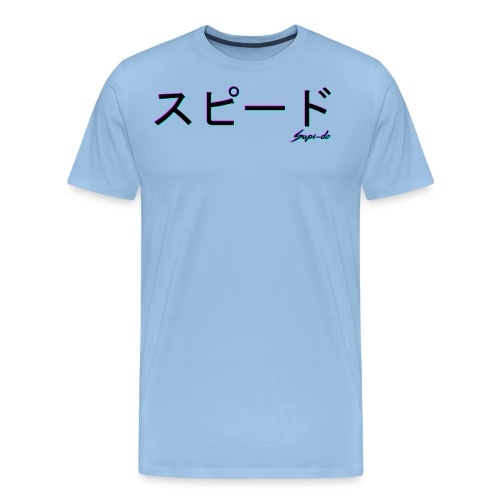 supido logo - Männer Premium T-Shirt