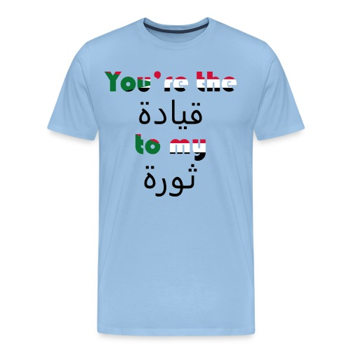 You're the qeyada to my revolution - Men's Premium T-Shirt