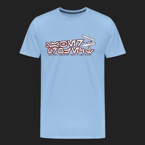 Guardian SP - Männer Premium T-Shirt