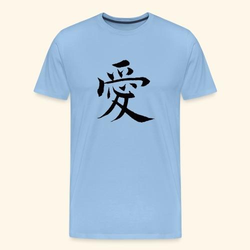 love china - Koszulka męska Premium