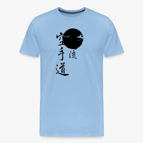 Wado ryu Karate-do - Men's Premium T-Shirt