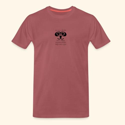 Ojeras - Camiseta premium hombre