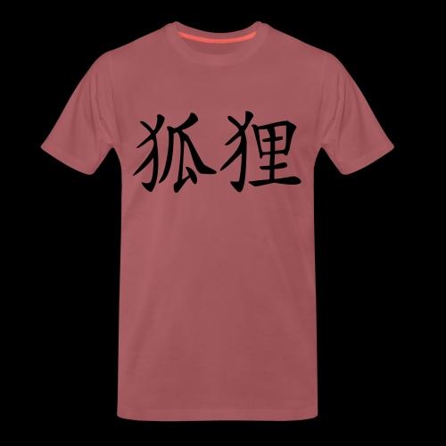 Fuchs-Kanji - Männer Premium T-Shirt