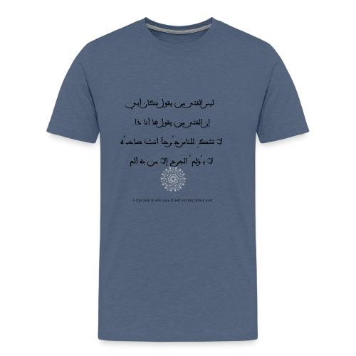 Arabic poetry - T-shirt Premium Homme