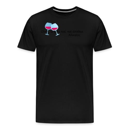 Alceo - Maglietta Premium da uomo